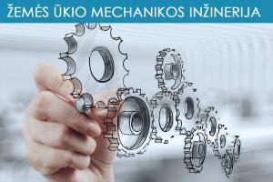 zemes-ukio-mechanikos-inzinerija-1-300x200